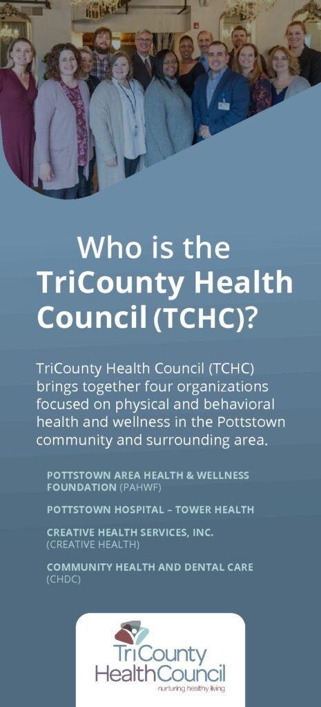 Click to learn more about TCHC.